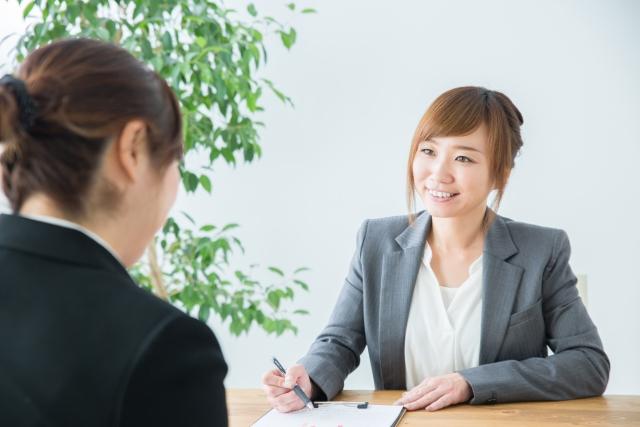 ブログ 社会保険労務士きくち事務所